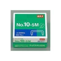 ホッチキス針 針 10号 8.4×5mm 5000本入り マックス EC-No10-5M