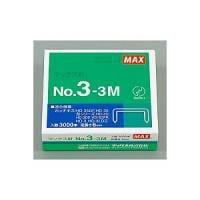 ホッチキス針 針 3号 11.5×6mm 3000本入り マックス EC-No3-3M