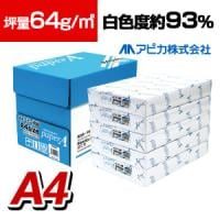 アピカ コピー用紙 ペーパーA A4 500枚×5冊