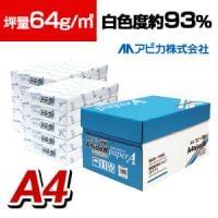 アピカ コピー用紙 ペーパーA A4 500枚×10冊