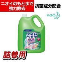 花王 ワイドハイター EXパワー 業務用 詰替用 4.5L