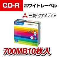 三菱化学メディア 48倍速 CD-R 700MB 5mmケース 10枚パック