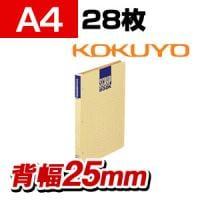 コクヨ ドットガイド入 スクラップブックD A4