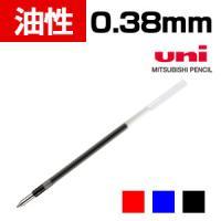 三菱鉛筆 ボールペン替芯 ジェットストリーム 多色用 0.38mm