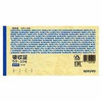 領収証 領収書 3色刷り 複写なし A6サイズ 1冊50枚 コクヨ/EC-UKE-35