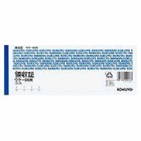 領収証 領収書 2色刷り 複写なし 小切手サイズ 1冊100枚 コクヨ/EC-UKE-56