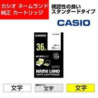 カシオ ネームランド テープカートリッジ 36mm幅