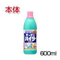 台所用漂白剤 キッチンハイター 本体 塩素系 600ml 1本 花王 EC-khaiter-600ML