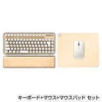 AZIO レトロクラシック フルセット メカニカルキーボード/マウス/マウスパッド タイプライター型キーボード