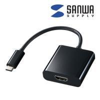 USBTypeC-HDMI変換アダプタ 4K@30Hz対応