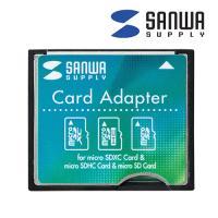 microSD用 CF変換アダプタ