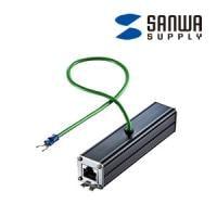 雷サージプロテクター ギガビット対応中継アダプタ