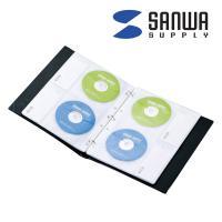 CD-ROMファイル A4ファイルサイズ 40枚収納