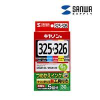 詰め替えインク キヤノン BCI-325PGBK・326BK・C・M・Y・GY 30ml