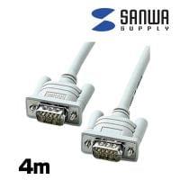 アナログRGBケーブル 4m D-sub15pin-D-sub15pin