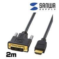HDMI-DVIケーブル 2m