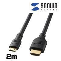 イーサネット対応ハイスピードHDMIミニケーブル 2m