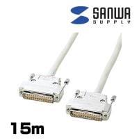 RS-232Cケーブル 25pin/モデム・TA・切替器 15m
