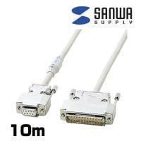 RS-232Cケーブル DOS/V モデム・TA フェライトコア付 10m
