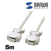 RS-232Cケーブル D-sub9pin クロスケーブル 5m