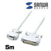 RS-232Cケーブル D-sub9pin-D-sub25pin クロスケーブル 5m 直径7.4mm