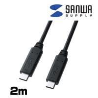 USBタイプC USB2.0ケーブル 2m ブラック PD対応 USB認証取得品