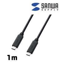 USB3.1Gen1TypeCケーブル 1m・ブラック