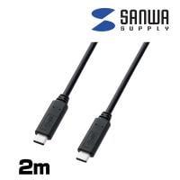 USB3.1Gen1TypeCケーブル 2m・ブラック