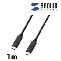 USB3.1Gen2TypeCケーブル 5A対応 1m・ブラック
