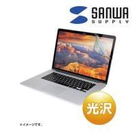 液晶保護光沢フィルム Apple MacBook Pro Retina Displayモデル用