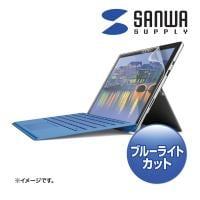 Microsoft Surface Pro4 用ブルーライトカット液晶保護指紋反射防止フィルム