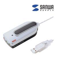 USBオーディオ変換アダプタ 3.5mmステレオミニジャック シルバー
