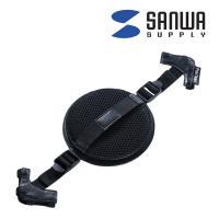 回転式 簡単装着タブレットホルダーバンド 10~12.9インチ対応・ブラック