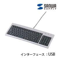スリムキーボード USB Aタイプ