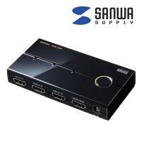 リモコン付き4K2K対応HDMI切替器 3:1