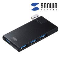 USB3.04ポートハブ