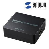 コンポジット信号HDMI変換コンバータ