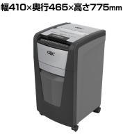 GBCアコ・ブランズ オートフィードシュレッダ 300枚 A4対応 マイクロクロスカット 2×15mm GCS30...