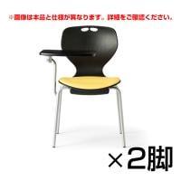 【2脚セット】MC-400シリーズ ミーティングチェア メモ台付 肘なし 布張り ブラックシェル 会議