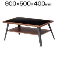 Cadre Center Table ガラス天板センターテーブル 強化ガラス 飛散防止フィルム加工 幅900×奥行...