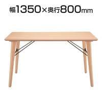 ANTE(アンテ) 北欧風木製ダイニングテーブル ノルディックデザイン アッシュ材×ブラックフレーム リビング 幅...
