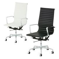アルミナムチェア ハイバック リプロダクト 肘掛け 会議室椅子 応接椅子 幅640×奥行695×高さ1050~11...