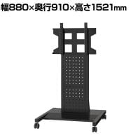 木製サイネージスタンド コンビネーション STB/電源タップ収納付き 43~75V型 幅880×奥行910×高さ1...