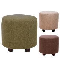 木こりスツール ロビーチェア 丸椅子 スツール ファブリック おしゃれな天然木使用