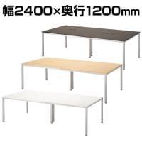 フリーアドレスデスク オフィステーブル 配線収納付き 幅2400×奥1200×高さ700mm ホワイト・ナチュラル...