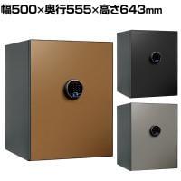 ディプロマット 耐火金庫 プレミアムセーフ BEYOND(ビヨンド)シリーズ 64L 指紋認証 タッチパネル 2W...