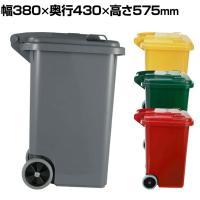 DALTON プラスチック トラッシュカン 45L ごみ箱 幅380×奥行430×高さ575mm