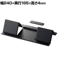 折りたたみノートPCスタンド 装着式 薄型 ポータブル 姿勢改善 Lサイズ 14~15.6インチノートPC対応 折...