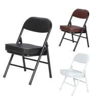 【6脚セット】 折りたたみ椅子 ミニパイプ椅子 背付き フォールディングチェア コンパクトチェア ローチェア 幅3...