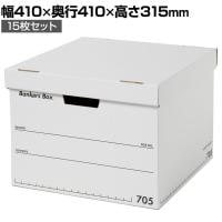 Fellowes フェローズ Bankers Box バンカーズボックス 収納 15枚セット 705 ファストフォ...